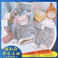 Ребенок детские высокая Нижнее белье для поддержки талии комплект мужские и женские ребенок полосатый принт замшевый удерживающий тепло Цю Йи детские утепленный Домашний сервис