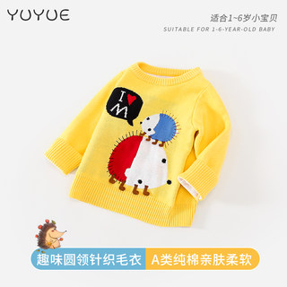 Fall/Winter 2020 new men's and women's sweaters applique hand-stitched cartoon foreign style long sleeved sweater bottoming shirt
