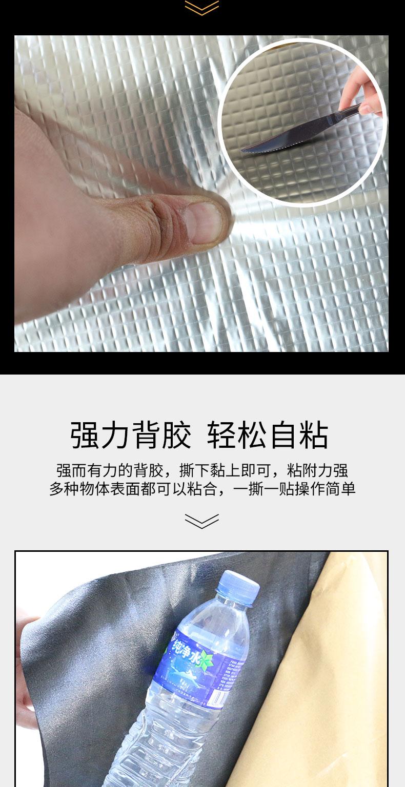 橡塑保温隔热棉隔热板高密度阻燃防水屋顶温室隔热水箱保温棉板详细照片