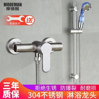 304 stainless steel hot and cold shower mixing valve faucet toilet bathroom bath shower head shower set