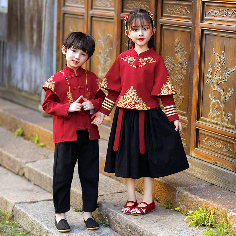 Boys Tang Suit for Kids Hanfu boy children Chinese style suit girl ancient costume