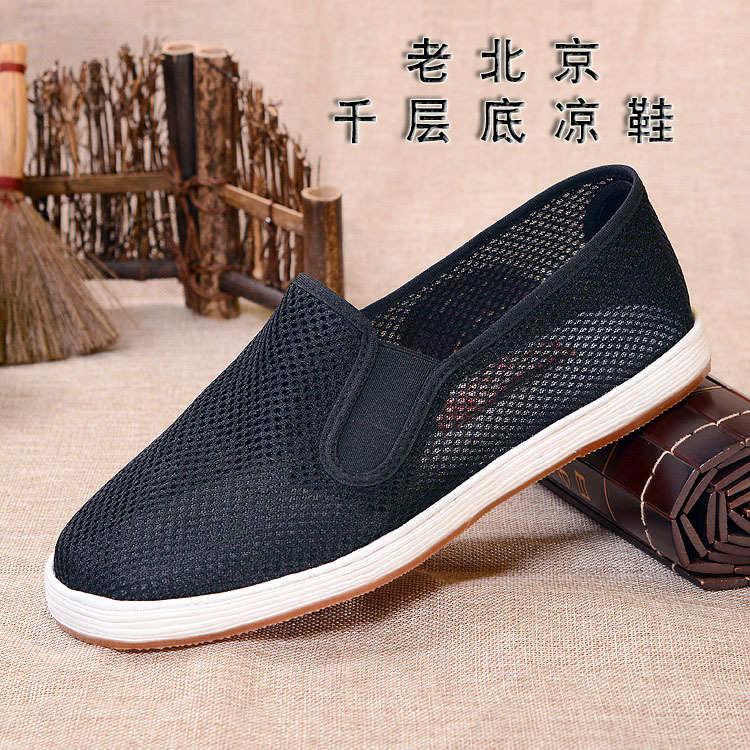 老北京千层底布底款式v款式透春夏码懒人鞋男单鞋气大爸爸系带凉鞋