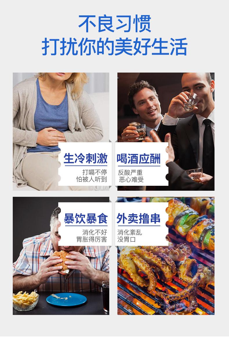 清仓 澳洲 Nutrition Care 蜂蜜养胃咀嚼片 60粒 抑制幽门螺杆菌 图3