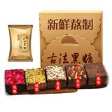 正宗云南古法姜茶玫瑰黑糖400g  券后13.9元包邮