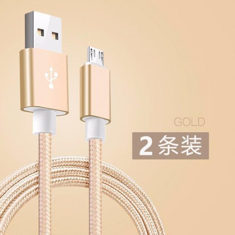 【2条装】安卓数据线vivo充电线适用OPPO手机快充线小米魅族加长