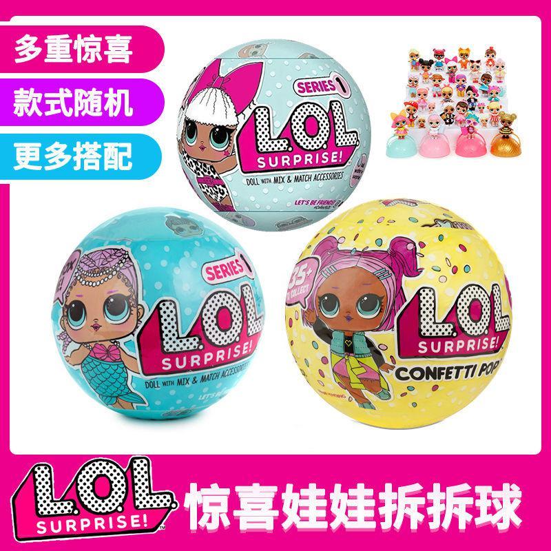 Приятно удивлен угадать угадать мяч демонтировать демонтировать мяч кукла слепой коробка девушка ребенок игрушка собирать модель куклы рука сделать демонтировать яйцо слепой мяч 603954260516