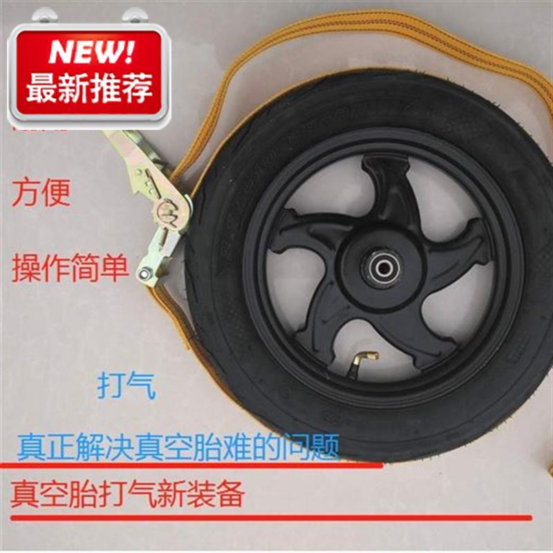 Công cụ bơm lốp chân không Lốp chân không bơm đặc biệt sửa chữa vành đai xe thường sử dụng công cụ bơm không thể sử dụng 99 gas - Bộ sửa chữa xe đạp điện