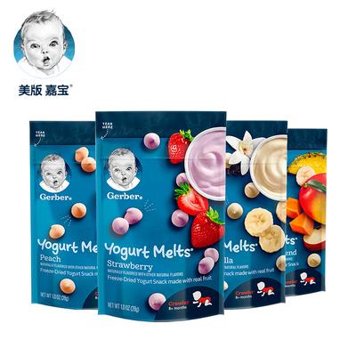 【4袋装】嘉宝婴儿热带水果混合酸奶溶豆
