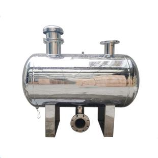 无真空不锈钢稳流罐恒压变频供水气压设备抑制器负压罐稳压管