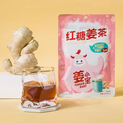 姜小宝红糖姜茶生姜老姜汤姜汁水 姜母茶姜糖冲饮小袋装  3袋装
