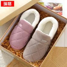 【8.9元抢】居家厚底防滑棉拖鞋月子鞋