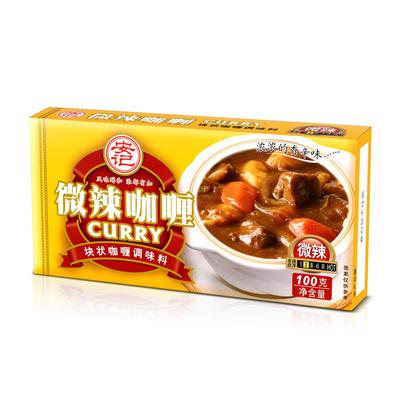 安记日式块状咖喱调味料原味咖喱微辣咖喱酱即食拌饭100g*3盒包邮