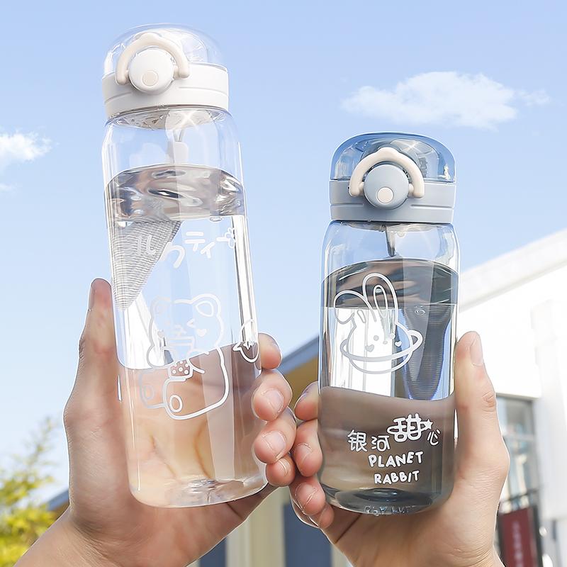 卡通可爱便携水杯吸管杯450ml