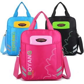 男女儿童补课包双肩手提袋手拎书包