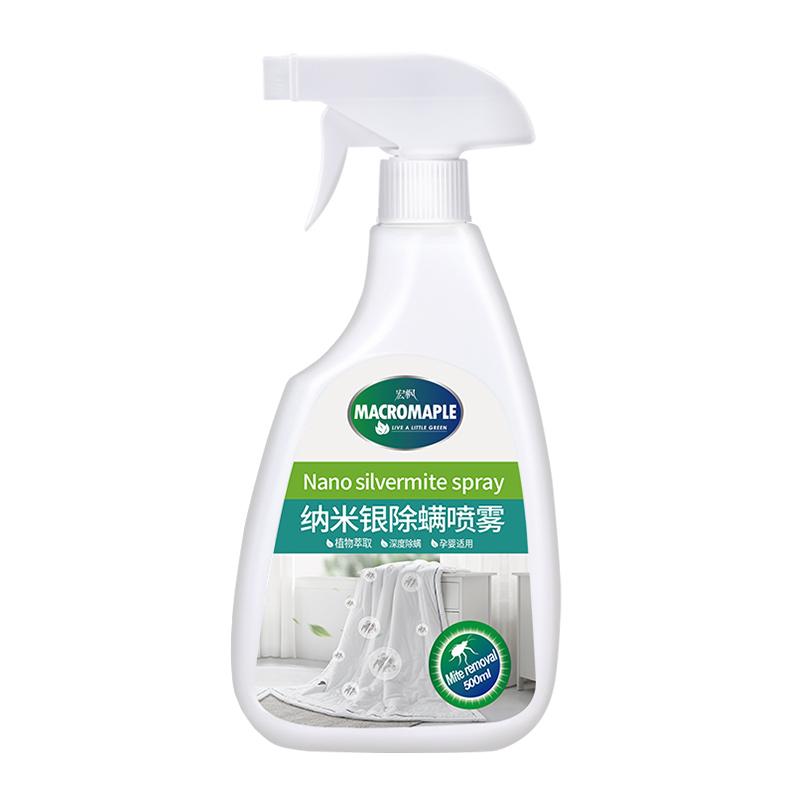 除螨喷雾剂床上去螨虫免洗家用祛螨蝻消毒杀菌杀螨被褥除螨虫神器