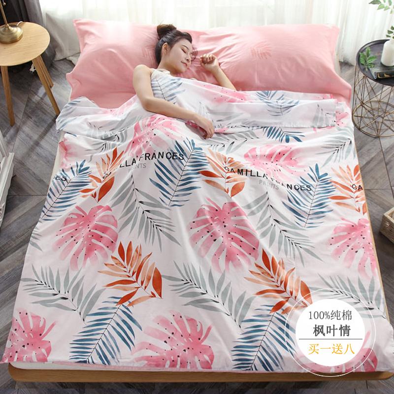 Bông in màu khách sạn khách sạn du lịch du lịch bẩn bẩn túi ngủ giường bông tinh khiết thành đôi siêu nhẹ và tiện lợi - Túi ngủ