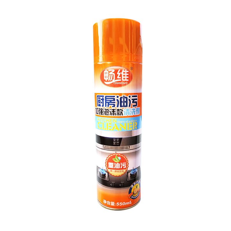 畅维油烟机清洗剂加强泡沫清洁剂家庭厨房顽固重油污清洗清洁剂