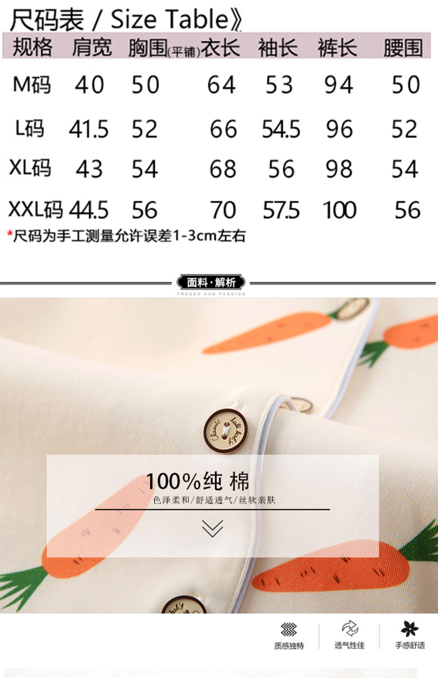 【可爱伴】女士纯棉睡衣2件套6