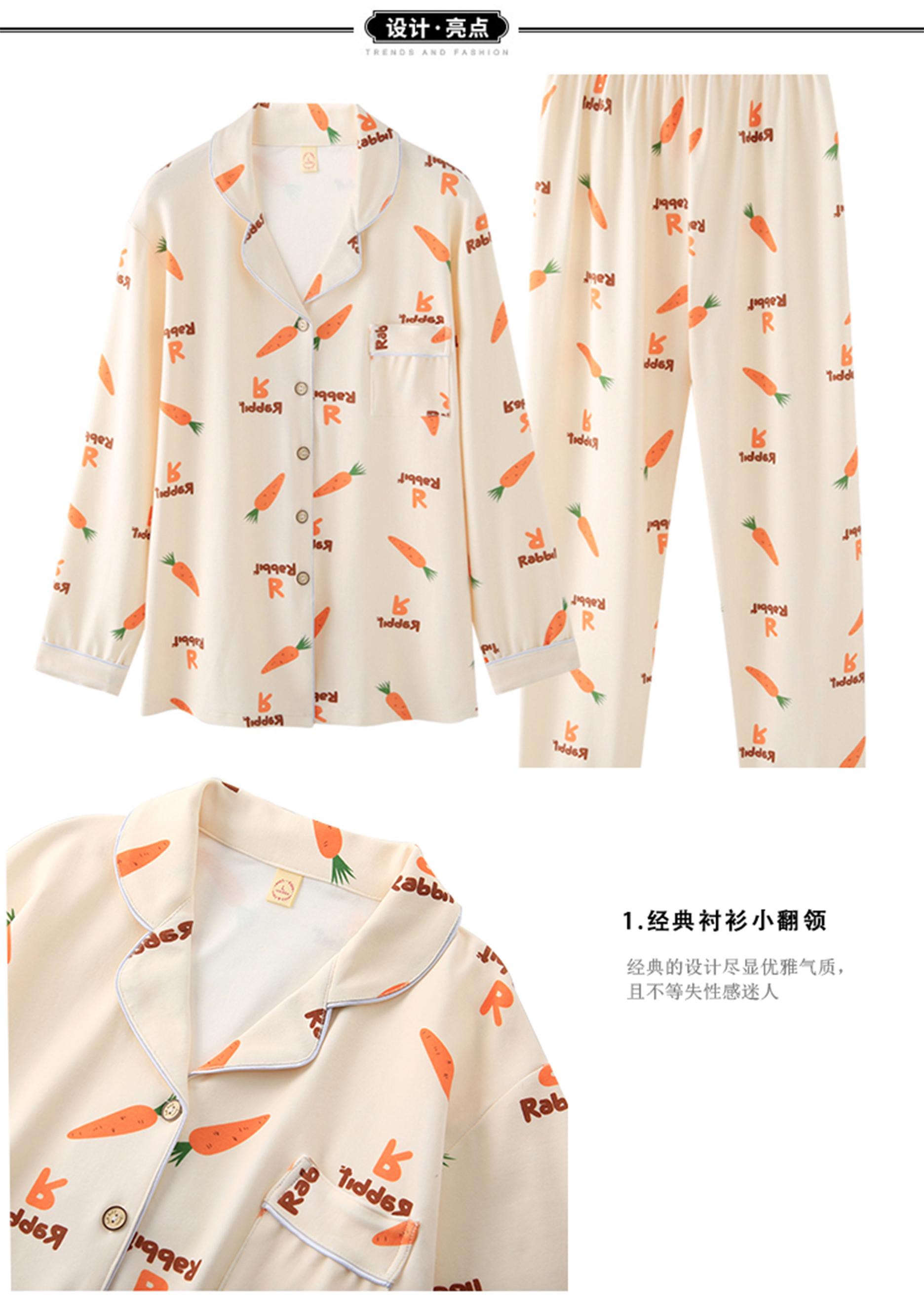 【可爱伴】女士纯棉睡衣2件套10
