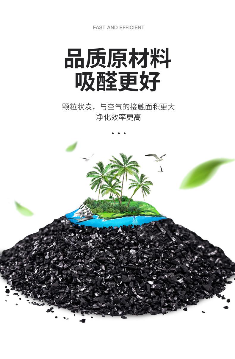 【猫超】绿之源多用除醛宝活性炭4kg