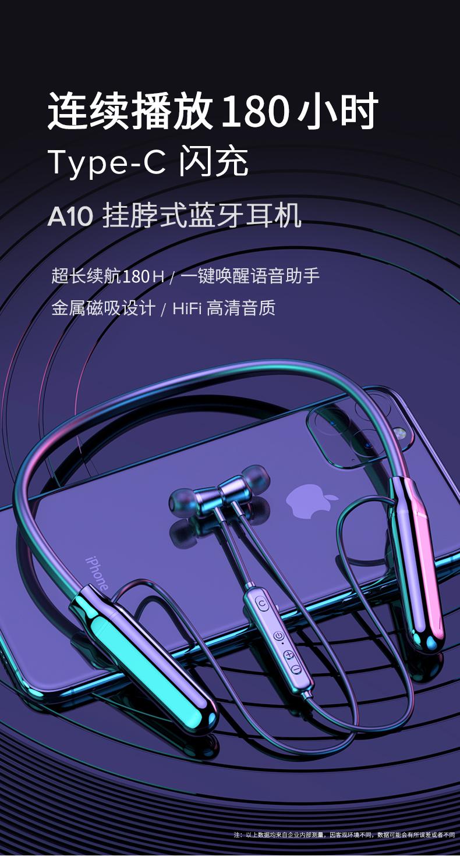 无线降噪蓝牙耳机超长待机续航颈挂颈入耳式运动跑步双耳高音质听歌大电量安卓通用华为小米苹果游戏详细照片