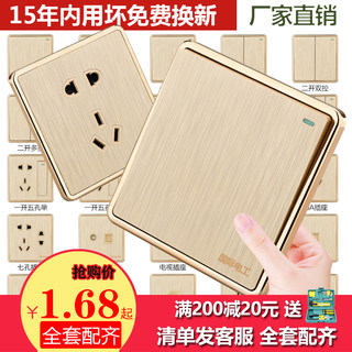 International Electrical Engine 86 Wall Panel A 3-hole USB Air Conditioning Three-hole 16A Power Supply Porous Switch Socket