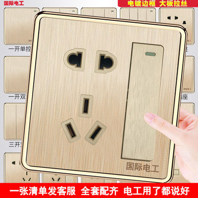 International Electrotechnical 86 type wall panel one open with five holes USB air conditioner three holes 16a power multi-hole switch socket