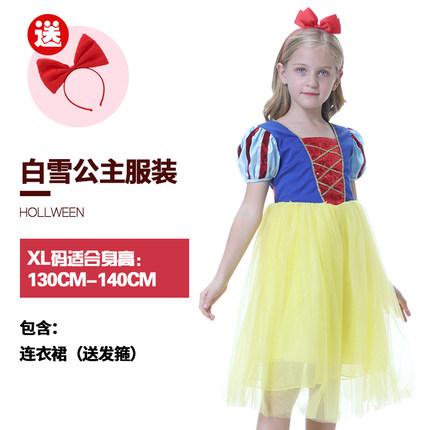 万圣节儿童服装男童女童小红帽白雪公主连衣裙冰雪奇缘蝙蝠衣cos