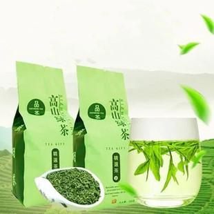新茶正宗高山云雾绿茶日照充足