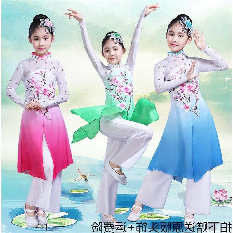 Trang phục múa cho trẻ em cổ điển - Quần áo ngoài trời