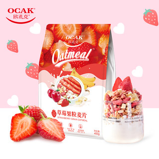 Ouzak strawberry fruit granules, ready to eat fruit nuts, snacks, oatmeal 400g