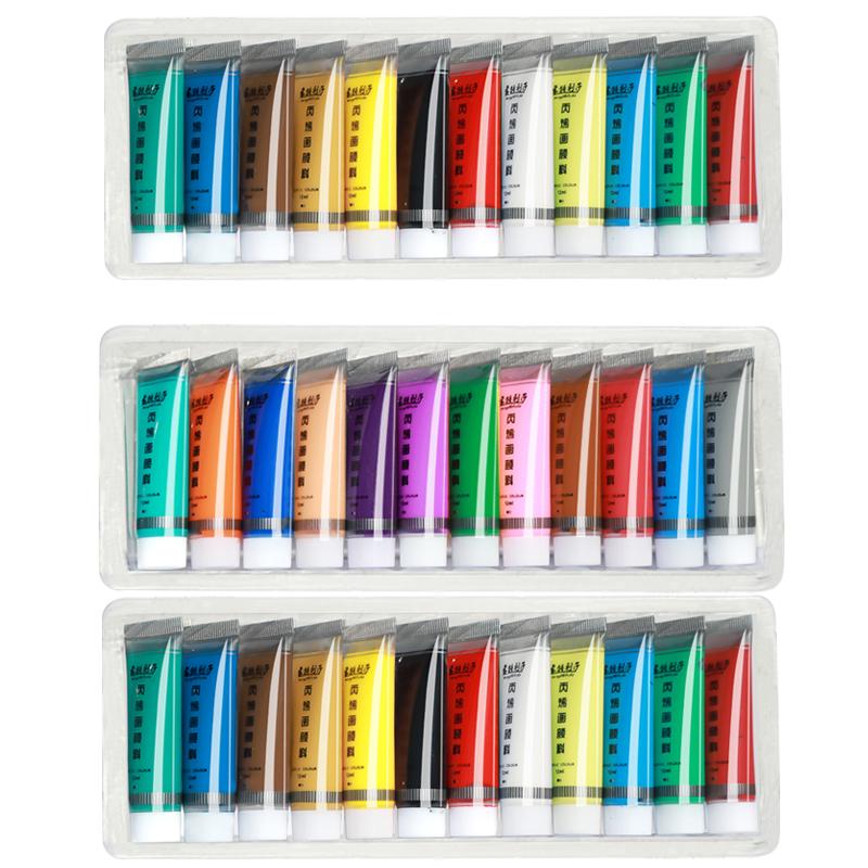 丙烯颜料套装12色24色纺织diy