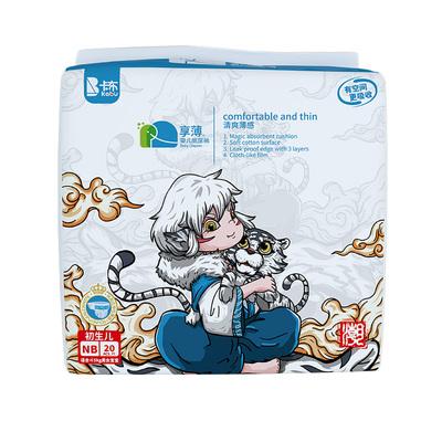 卡布国潮纸尿裤婴儿超薄透气XL5片纸尿裤旅行装隔尿垫新生儿尿布