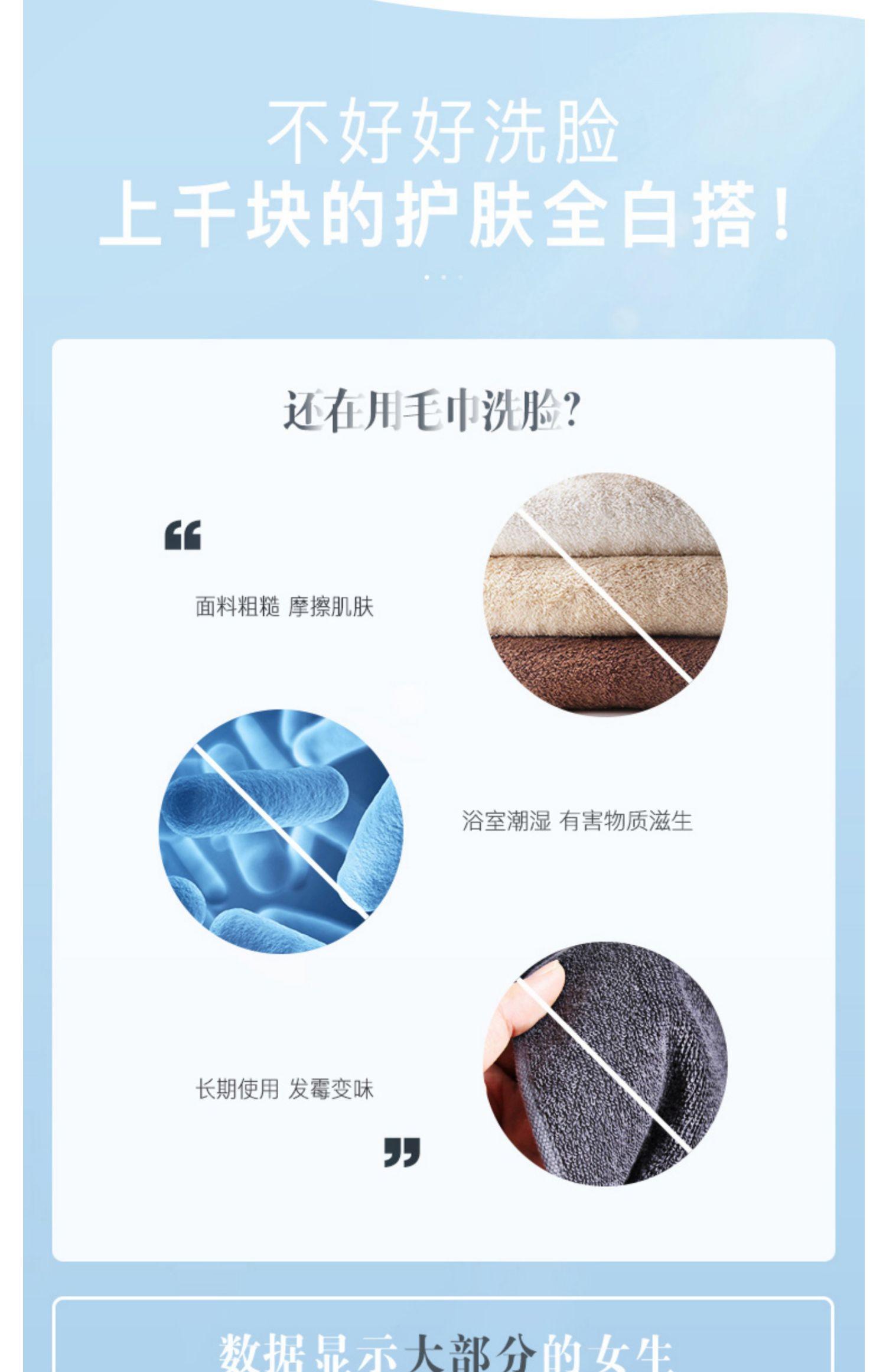 【艾特柔】一次性洁面洗脸巾加厚3大卷9