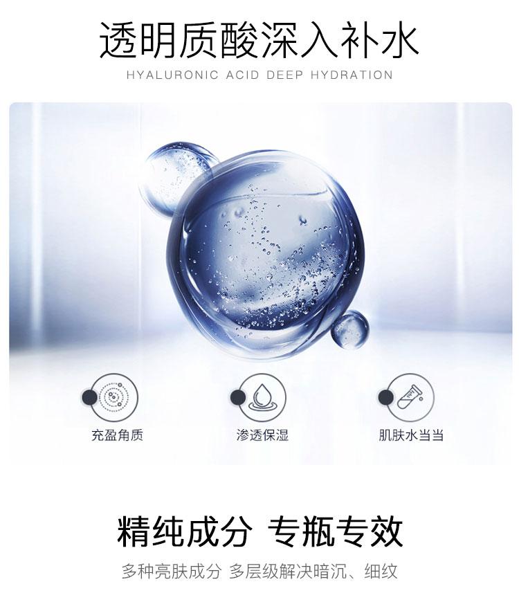 四瓶装 花月情六胜肽抗皱原液保湿补水玻尿酸精华液淡化细纹正品商品详情图