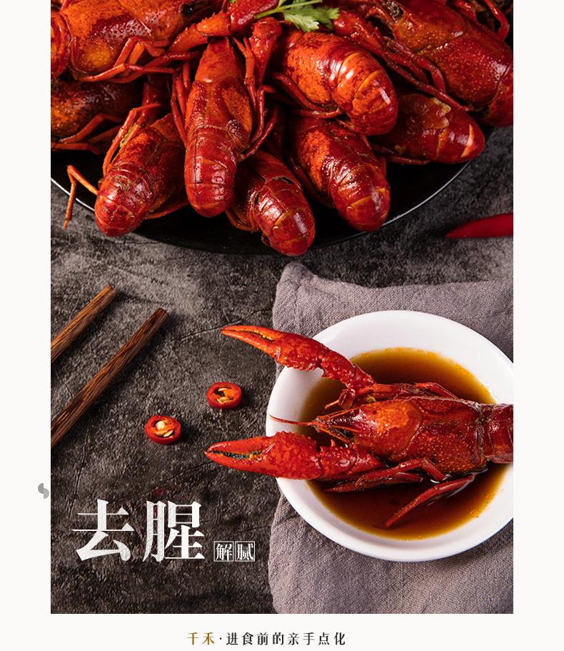 千禾葱姜料酒粮食酿造去腥增鲜提味解腻炒菜炖菜添加酒精详细照片