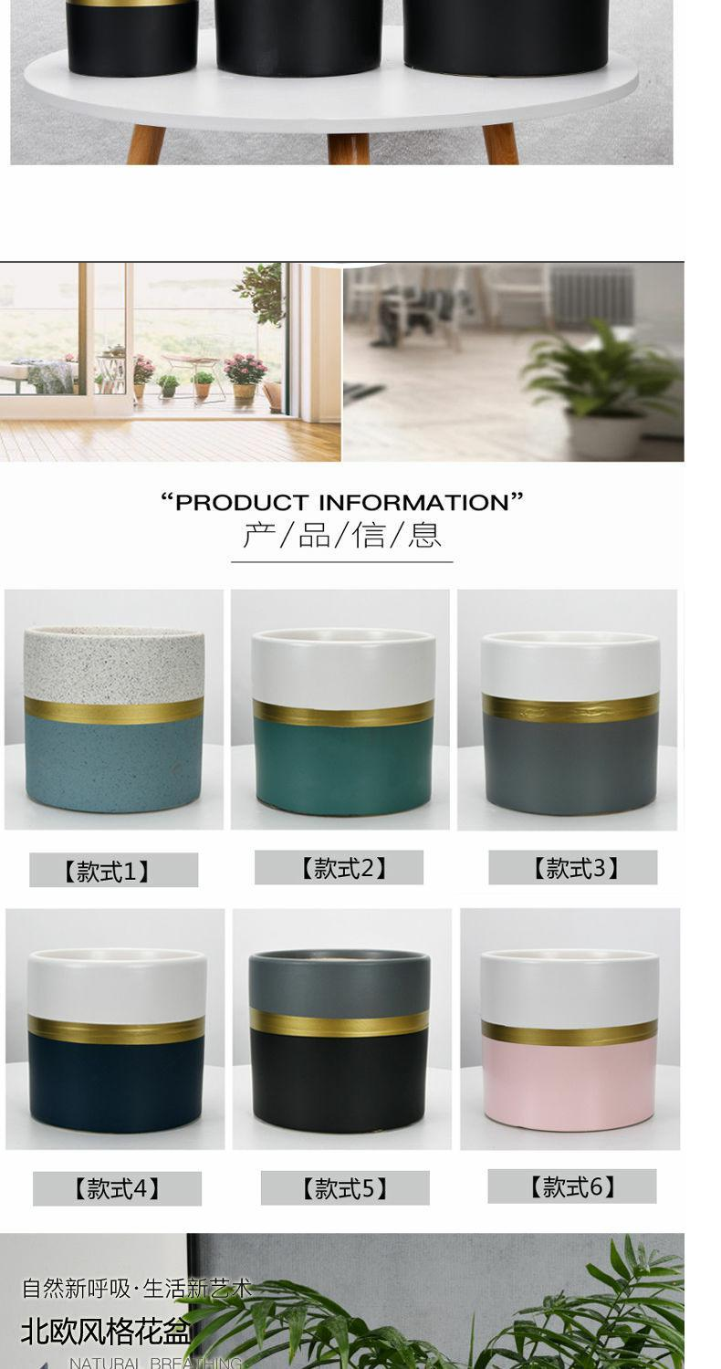 Extra large ceramic flower pot Nordic contracted circular thread household green the plants potted tiger orchid basin to a clearance sale