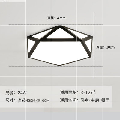 Room ceiling lamp Sunshine House Branch Hotel Room LED ceiling lamp core circular creative main bedroom warm new product.