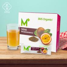 蔬事M+纤维百香果果糖膳食