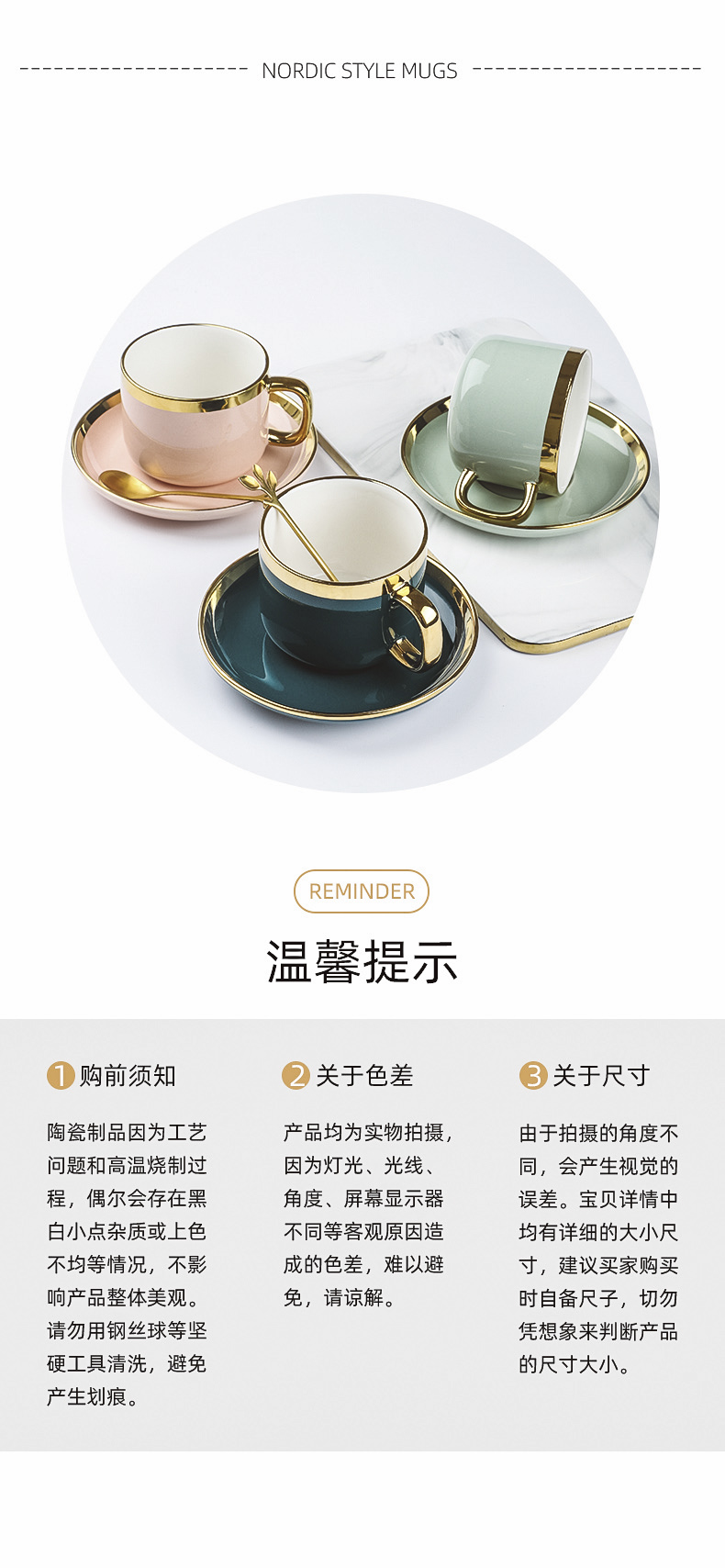Bincoo European ceramic coffee cup set contracted coffee cup six sets of household small key-2 luxury coffee cups and saucers spoon