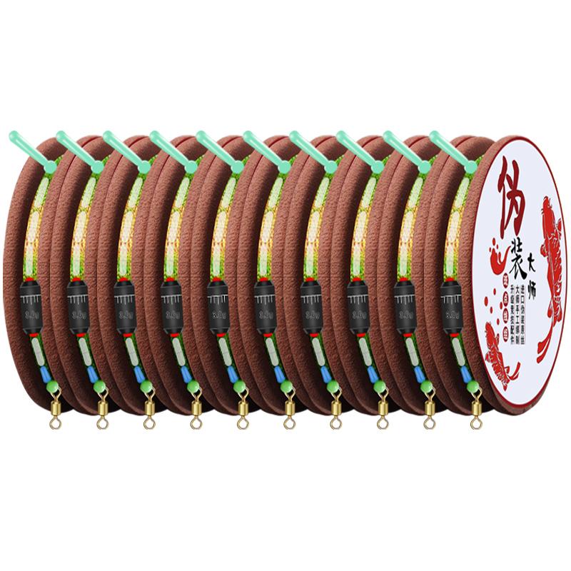 10卷斑点线组鱼线套装全套正品组合绑好钓鱼成品主线鲫鱼台钓鱼具