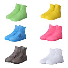 防滑加厚耐磨底防雨防水鞋套
