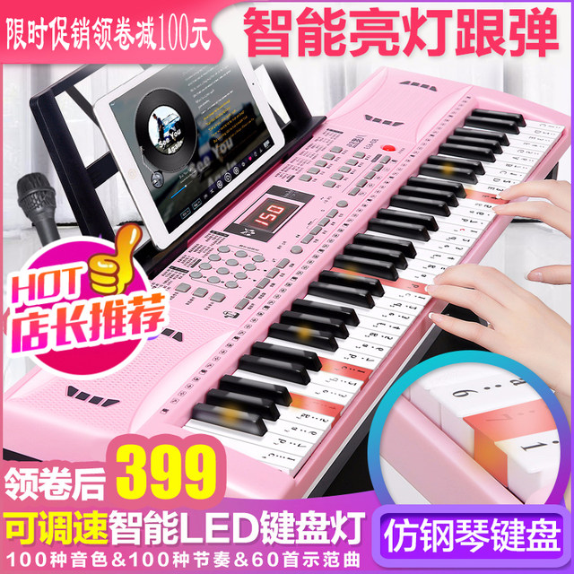 Upgrade multi-function keyboard beginners adult children's entry teachers toys 61 piano keys professional 88 keys