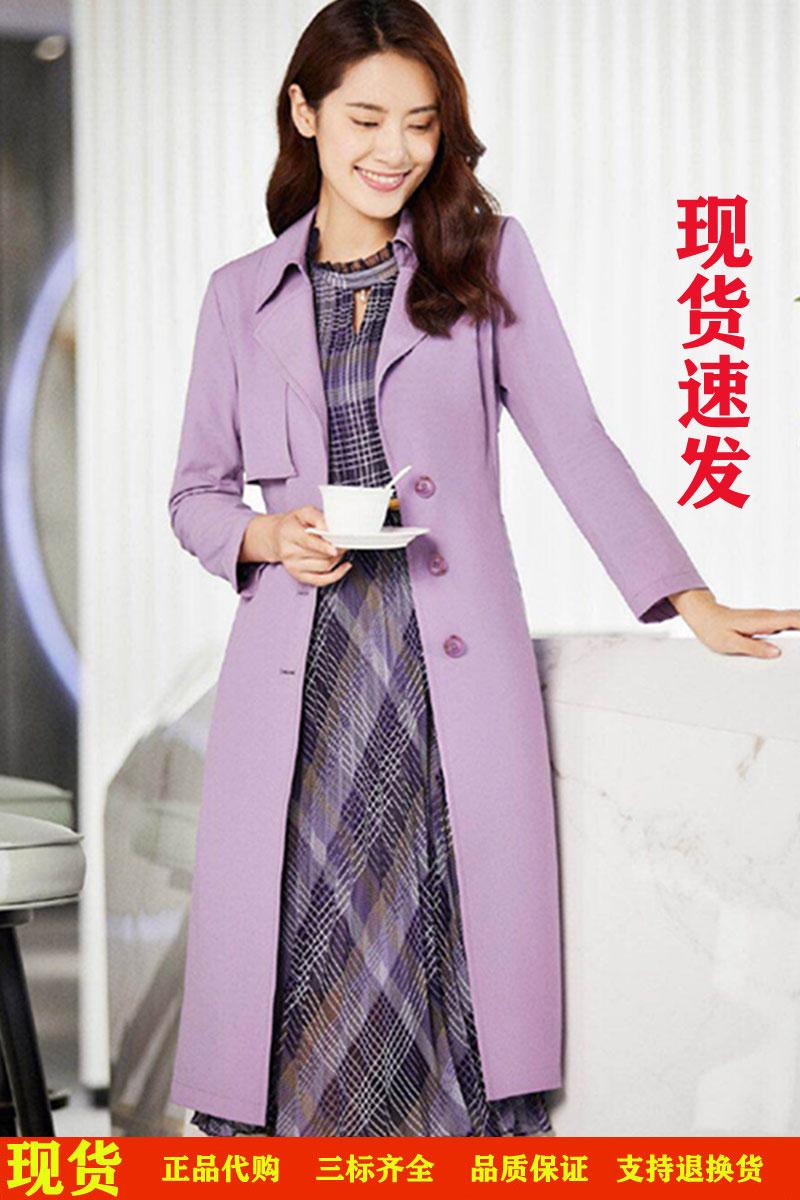 珂莱蒂尔正品2019女秋装新款风衣显瘦时尚修身百搭紫色KJ0006500065RR5