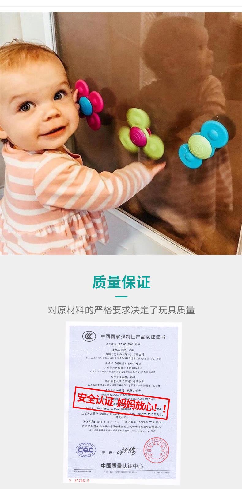 智库吸吸乐儿童早教益智积木可携式硅胶吸盘玩具拼装详细照片