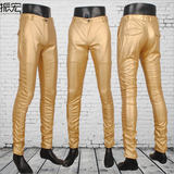 High-grade gold and silver leather pants male Korean personality nightclub hair stylist men's casual bright face trousers performance service