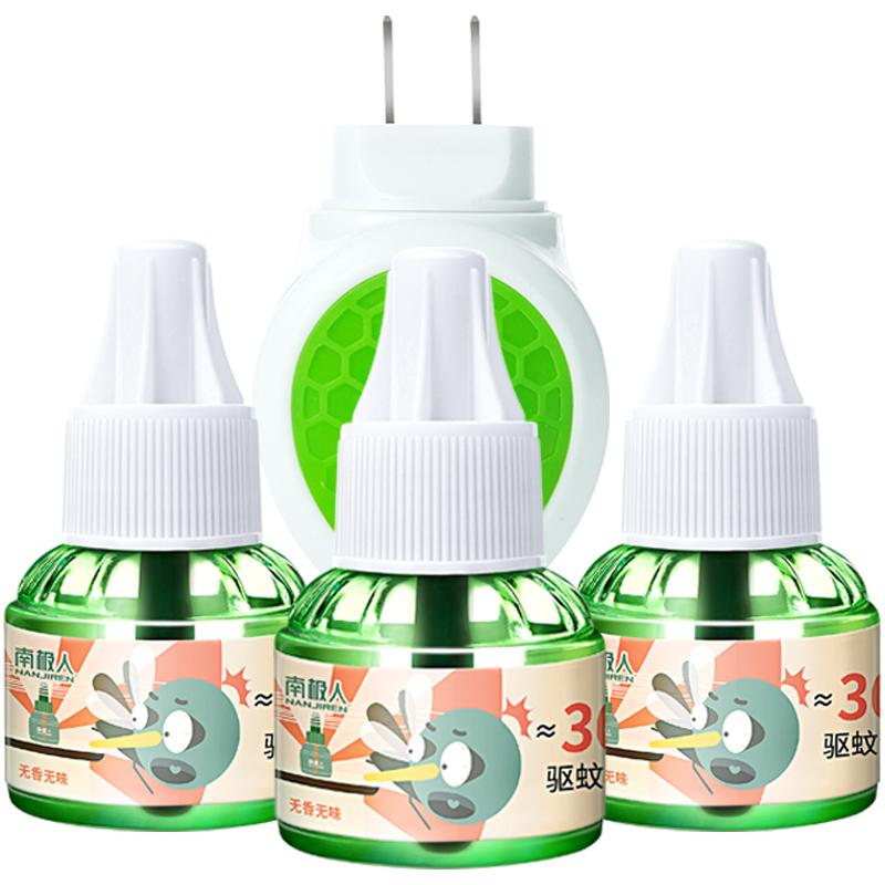 ¥9.90 南极人蚊香液3液+1器
