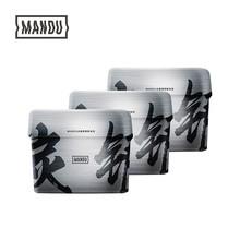 日本进口冰箱除味剂3盒