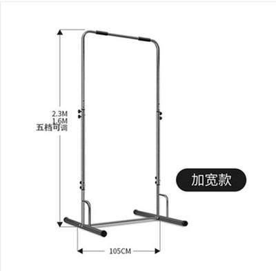 Horizontal bar home indoor single parallel bars fitness equipment pull-ups arm extension outdoor split adjustable