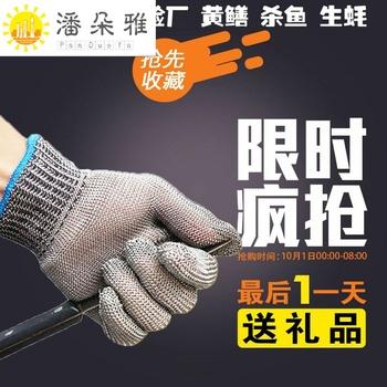 Провод противо сахар крышка труд страхование специальный тип солдаты нержавеющей стали 5 класс защиты рукавицы крышка бойня убить рыба вырезать противо резка, цена 1520 руб